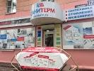 Санитерм, улица Дьяконова на фото Нижнего Новгорода
