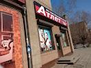 Атлет, Краматорская улица на фото Орска