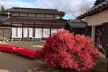 Ankokuji Temple, Toyooka, Japan
