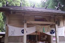 Aratate Shrine, Takachiho-cho, Japan