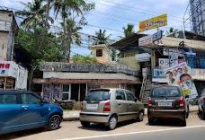 Kazhakkoottam Public Library thiruvananthapuram