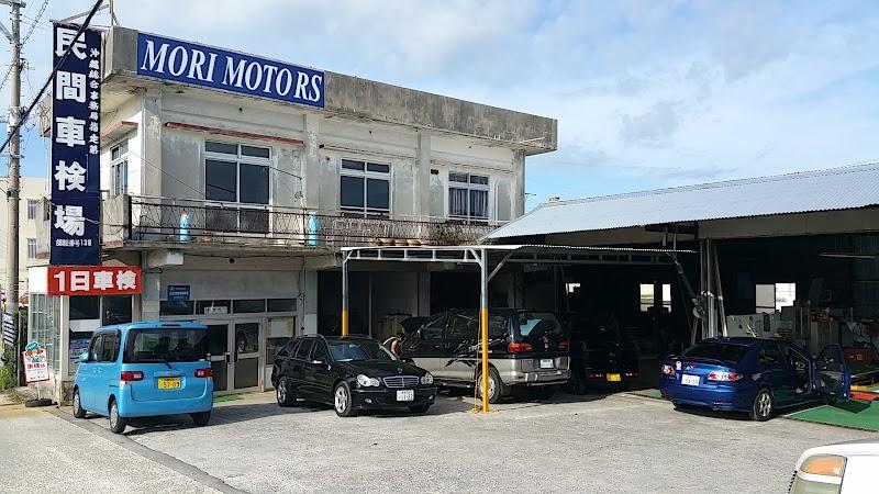 Mori Motors New Shop