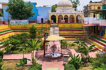Sodal Mandir, Jalandhar, India