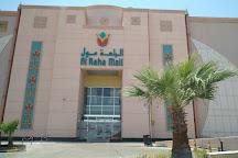 Al Raha Mall, Abu Dhabi, United Arab Emirates