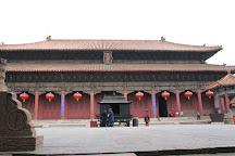 Daimiao Temple, Tai'an, China