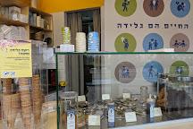 Artisan Ice Cream, Tel Aviv, Israel