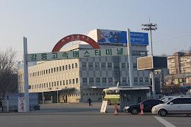 Автобусная станция   Gangneung