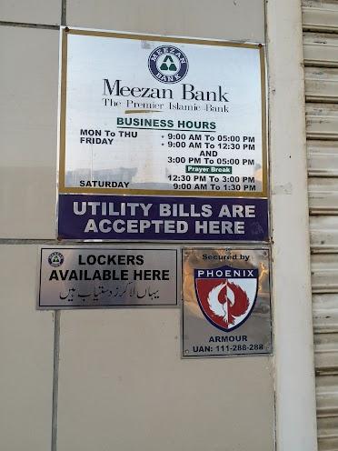 meezan bank uan number