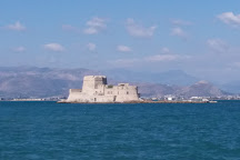 Peloponnesian Folklore Foundation, Nafplio, Greece