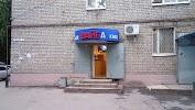 Шайба, закусочная, улица Гоголя на фото Рязани