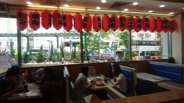 Igarashi Japanese Restaurant