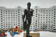 Monument to Vladimir Vysotskiy, Novy Urengoy, Russia
