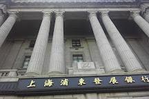Pudong Development Bank (Fazhan Yinhang), Shanghai, China