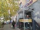 Кристалл, улица Дзержинского, дом 12 на фото Волгограда