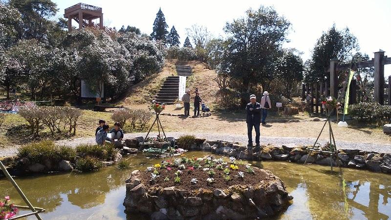 椿山森林公園