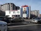 Бильярд Воронеж