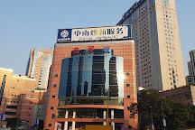 Metro City Plaza, Shanghai, China