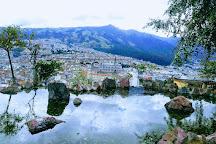 Parque Itchimbia, Quito, Ecuador