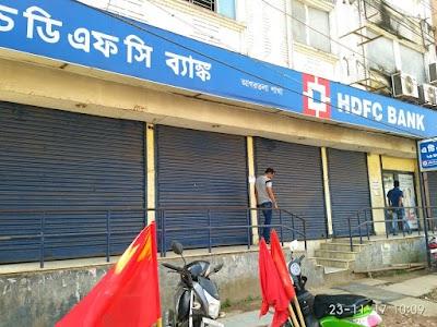 HDFC Bank Branch / Atm