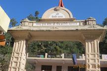 Neeb Karori Kainchi Dham, Nainital, India