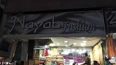 New Auriga Shopping Mall