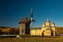 Pyrohovo Open-Air Museum, Kyiv (Kiev), Ukraine