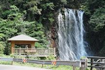 Kirishima Shinwanosato Park, Kirishima, Japan