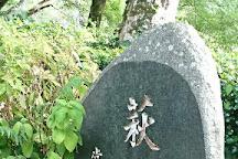 Yosenji Temple, Fukuchiyama, Japan