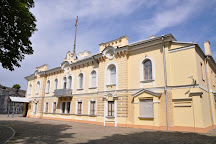 Historical Presidential Palace of the Republic of Lithuania in Kaunas, Kaunas, Lithuania