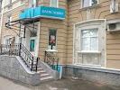 Банк Зенит на фото Сарова