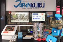 Japankuru Concierge Desk, Asakusa, Japan