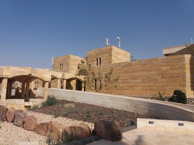 Dead Sea Museum