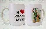 MISTIK | оперативная полиграфия, проспект Кобланды батыра, дом 3 на фото Костаная