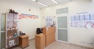 МастерСлух, улица маршала Борзова, дом 13 на фото Калининграда