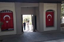 Gordion Museum, Ankara, Turkey
