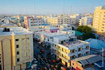 Bakara Market, Mogadishu, Somalia