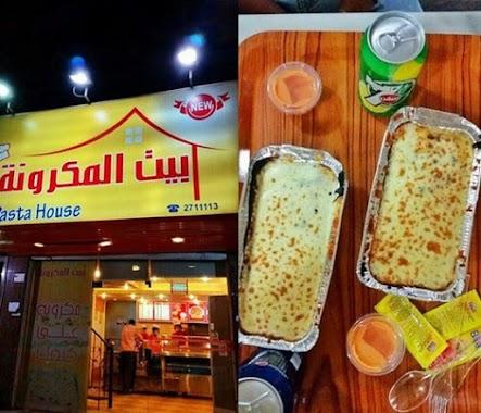 بيت المكرونة Jeddah Opening Times حي مدائن الفهد Tel 966 12 634 1234
