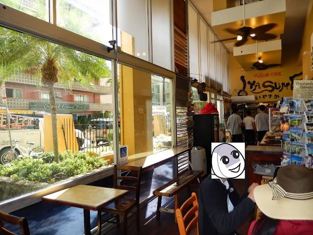 Iyasume Musubi Cafe