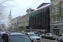 Samara Regional Art Museum, Samara, Russia