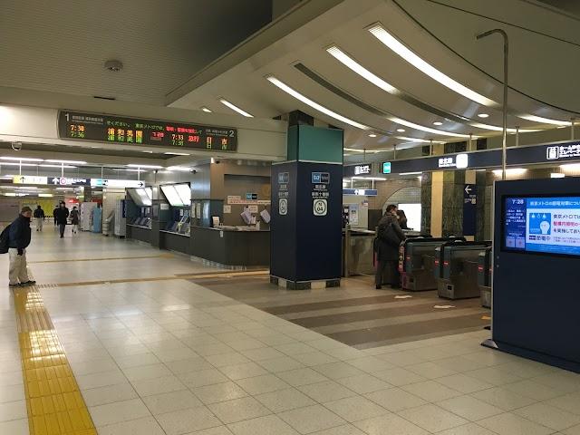 Azabu-juban Station