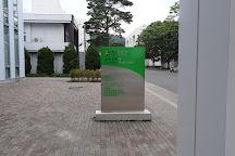 Mining Museum of Akita University, Akita, Japan