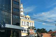 Mezquita Aldawa Islamica de Guatemala, Guatemala City, Guatemala