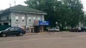 Сервис Компьютер на фото Приволжска