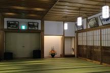 Gozanoyu, Kusatsu-machi, Japan