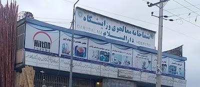Darusalam Hospital