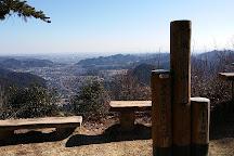 Mt. Shiroyama, Akiruno, Japan