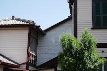 Choueke Family Residence, Kobe, Japan