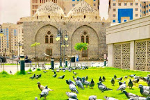 Masjid Al Ghamamah, Medina, Saudi Arabia