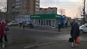 Мегафон, Русская улица на фото Владивостока