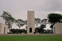 Manila American Cemetery and Memorial, Taguig City, Philippines